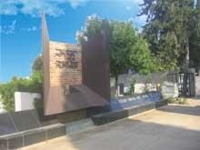 המצבה להנצחת יהודי ליטא שנרצחו בשואה